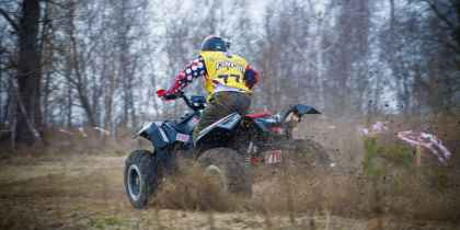 2014. «Ukranian Cross-Country. Aerocity», фото 24