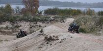 2012 Ukrainian ATV Cross-Country Rally