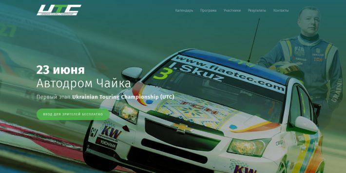 Открыта он-лайн регистрация на 1-й этап кольцевого Чемпионата
